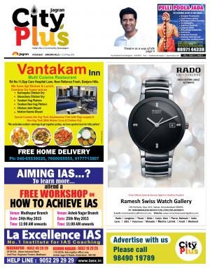 Banjarahills Vol 6, Issue 21, 23-29  Mayl 2015 - Read on ipad, iphone, smart phone and tablets.