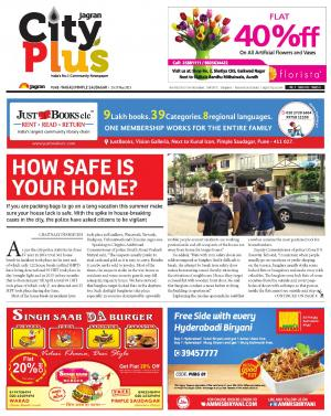 Pune-Wakad - Read on ipad, iphone, smart phone and tablets.