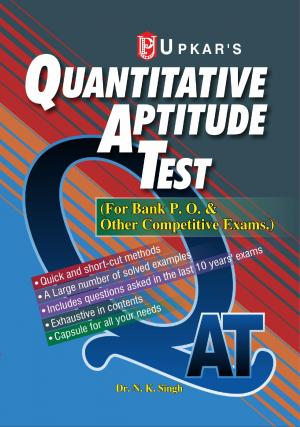 Quantitative Aptitude Test e-book in English by Upkar Prakashan