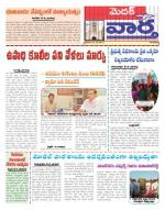 23-05-2015 - Read on ipad, iphone, smart phone and tablets.