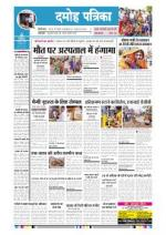 24-05-2015 - Read on ipad, iphone, smart phone and tablets.