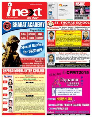 24-05-15 - Read on ipad, iphone, smart phone and tablets.