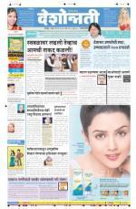 24th May Amravati - Read on ipad, iphone, smart phone and tablets.