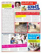 24-5-2015 - Read on ipad, iphone, smart phone and tablets.