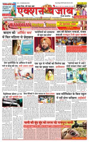 24-May-2015 - Read on ipad, iphone, smart phone and tablets.