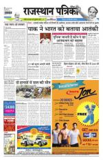 25-05-2015 - Read on ipad, iphone, smart phone and tablets.