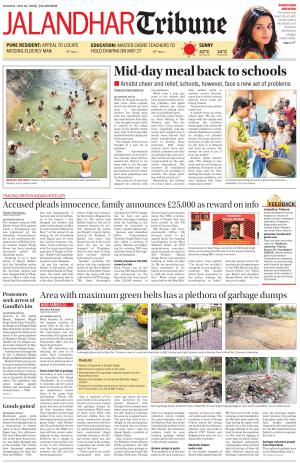 Jalandhar Tribune - Read on ipad, iphone, smart phone and tablets.
