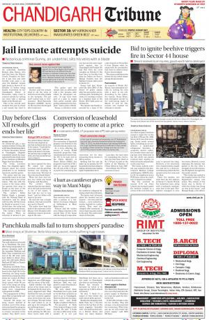 Chandigarh Tribune - Read on ipad, iphone, smart phone and tablets.