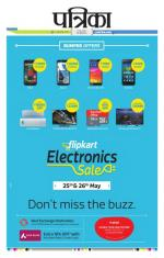 25-05-5015 - Read on ipad, iphone, smart phone and tablets.