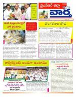 25-5-2015 - Read on ipad, iphone, smart phone and tablets.