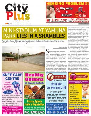 Delhi-East Delhi_Vol_9_Issue-37_Date_24 may 2015 to 30 May 2015 - Read on ipad, iphone, smart phone and tablets.