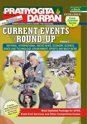 Series-7 Current Events Round-up (Vol.-2) - Read on ipad, iphone, smart phone and tablets.