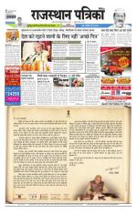 26-05-2015 - Read on ipad, iphone, smart phone and tablets.