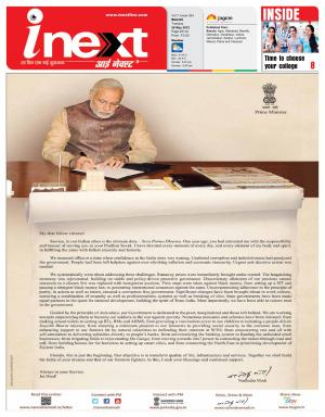 26-05-15 - Read on ipad, iphone, smart phone and tablets.