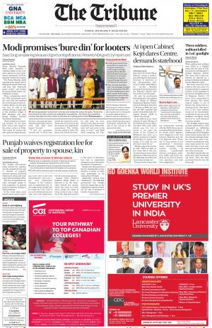NCR_26_May_2015 - Read on ipad, iphone, smart phone and tablets.