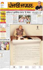 Jalandhar : Punjabi jagran News : 26th May 2015 - Read on ipad, iphone, smart phone and tablets.