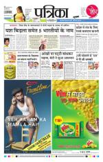27-05-2015 - Read on ipad, iphone, smart phone and tablets.