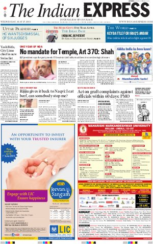 27 May, 2015 - Read on ipad, iphone, smart phone and tablets.