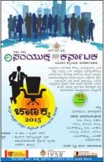 may 28.2015, Bangalore - Read on ipad, iphone, smart phone and tablets.
