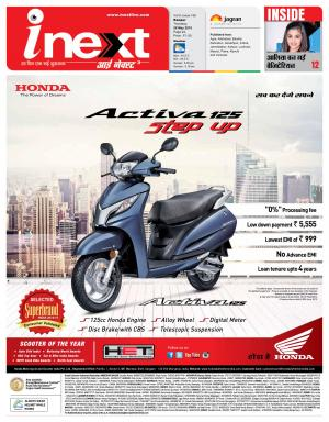 28-05-15 - Read on ipad, iphone, smart phone and tablets.