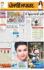 Ludhiana Dehat: Punjabi jagran News : 28th May 2015 - Read on ipad, iphone, smart phone and tablets.