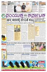 May 28, 2015, Hubli - Read on ipad, iphone, smart phone and tablets.
