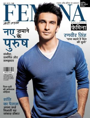 FEMINA HINDI JUNE 2015 - Read on ipad, iphone, smart phone and tablets.