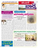 28-05-2015 - Read on ipad, iphone, smart phone and tablets.