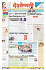 29th May Buldhana - Read on ipad, iphone, smart phone and tablets.
