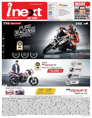 29-05-15 - Read on ipad, iphone, smart phone and tablets.
