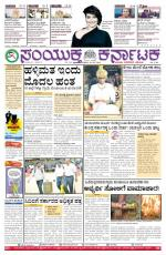 May  29, 2015, Hubli - Read on ipad, iphone, smart phone and tablets.