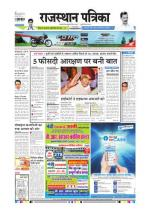 29-05-2015 - Read on ipad, iphone, smart phone and tablets.