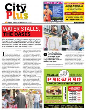 Secunderabad Vol 5 Issue 21, 15-21 May 2015 - Read on ipad, iphone, smart phone and tablets.
