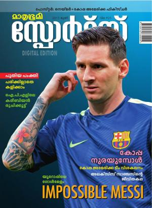 Sports-2015 June - Read on ipad, iphone, smart phone and tablets.