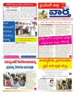 27-5-2015 - Read on ipad, iphone, smart phone and tablets.
