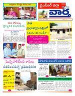 Kadapa - Read on ipad, iphone, smart phone and tablets