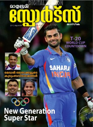 Sports-2012 August - Read on ipad, iphone, smart phone and tablets.