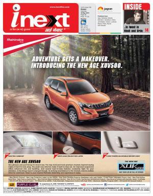 Kanpur Hindi ePaper, Kanpur Hindi Newspaper - InextLive - Read on ipad, iphone, smart phone and tablets