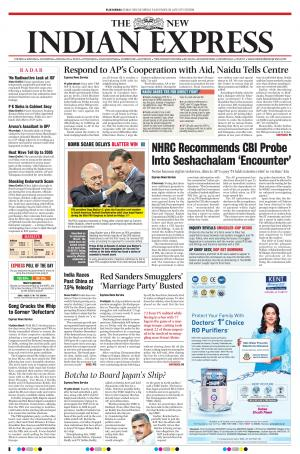 30-05-2015 - Read on ipad, iphone, smart phone and tablets.