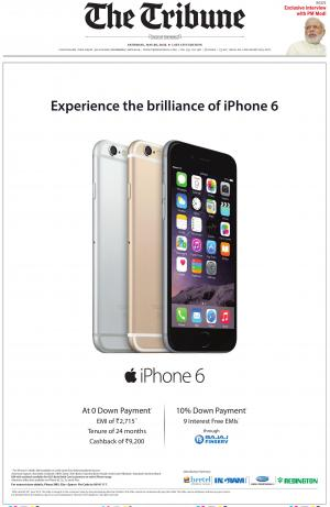 Bathinda Edition - Read on ipad, iphone, smart phone and tablets