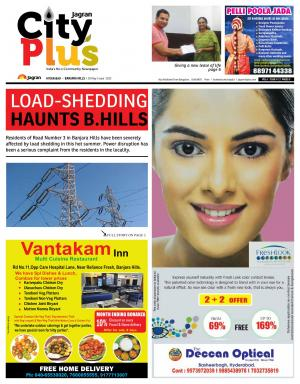 Banjarahills Vol 6, Issue 22, 30 May 5 June  2015 - Read on ipad, iphone, smart phone and tablets.