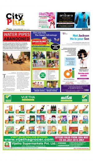 Kukatpally Vol 6, Issue 22,30 May 5 June  2015 - Read on ipad, iphone, smart phone and tablets.