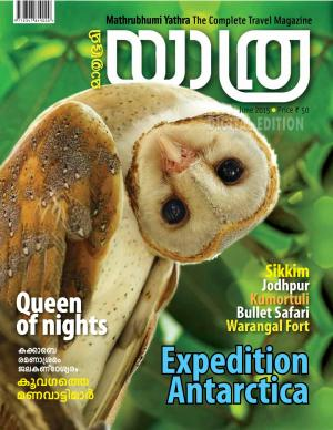 Yathra-2015 June - Read on ipad, iphone, smart phone and tablets.