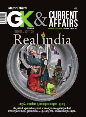 GK & Current Affairs 2015 June