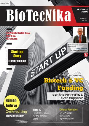 June 2015 - Start up Special Issue