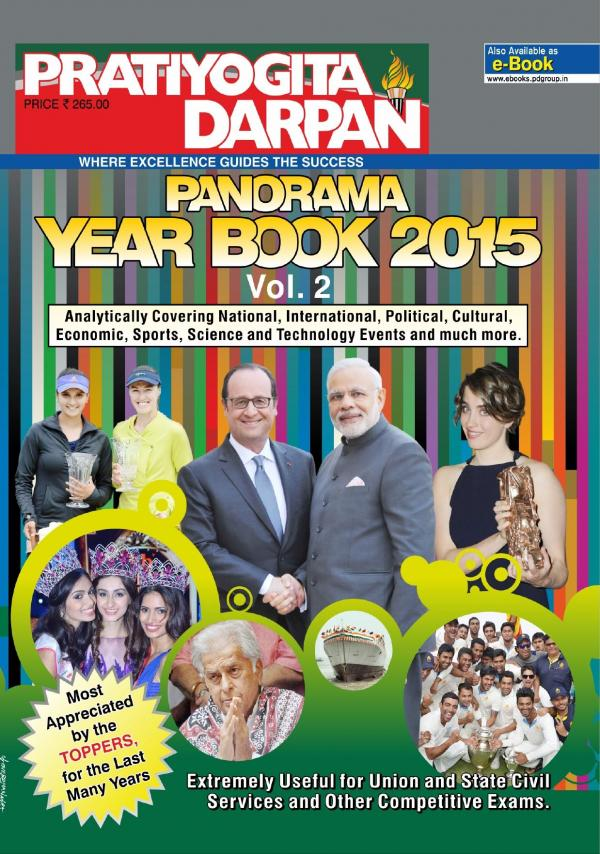 Panorama Year Book 2015 Volume 2