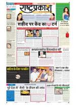 2nd Jun Rashtraprakash - Read on ipad, iphone, smart phone and tablets.