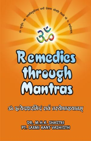 Remedies through Mantras  - Read on ipad, iphone, smart phone and tablets.