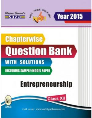 Entrepreneurship - Read on ipad, iphone, smart phone and tablets