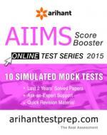 AIIMS Test Series 2015